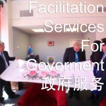 政府服务logo