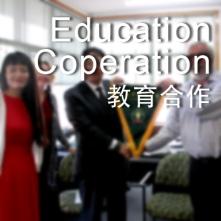educaton-link-