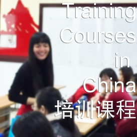 培训课程logo